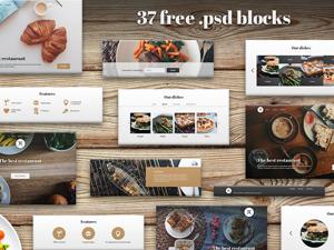 37 Blocks For Restaurant Landing Page