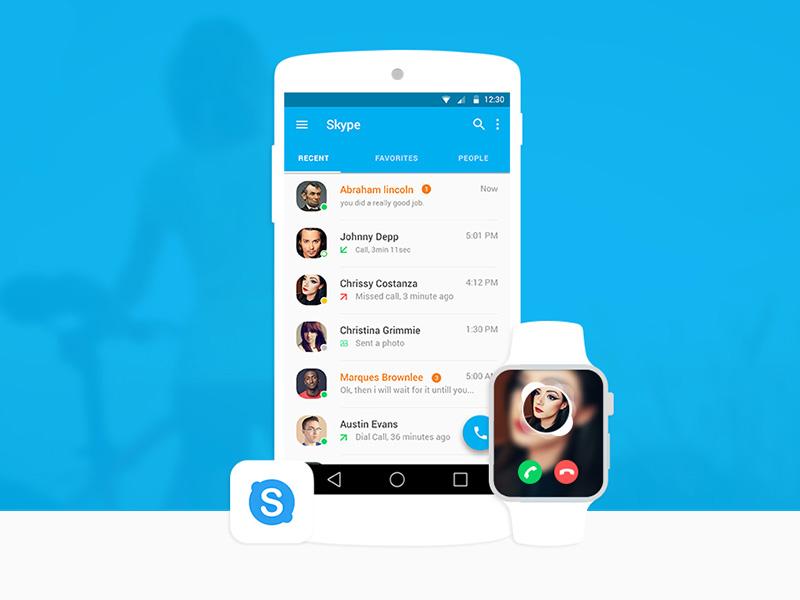 Скачать скайп приложение для мобильного