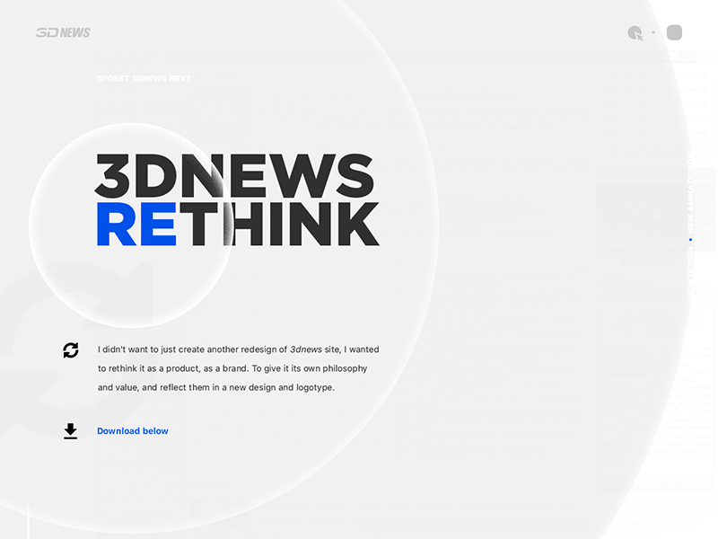 3dnews Website Redesign Template Free Psd Template Psd Repo
