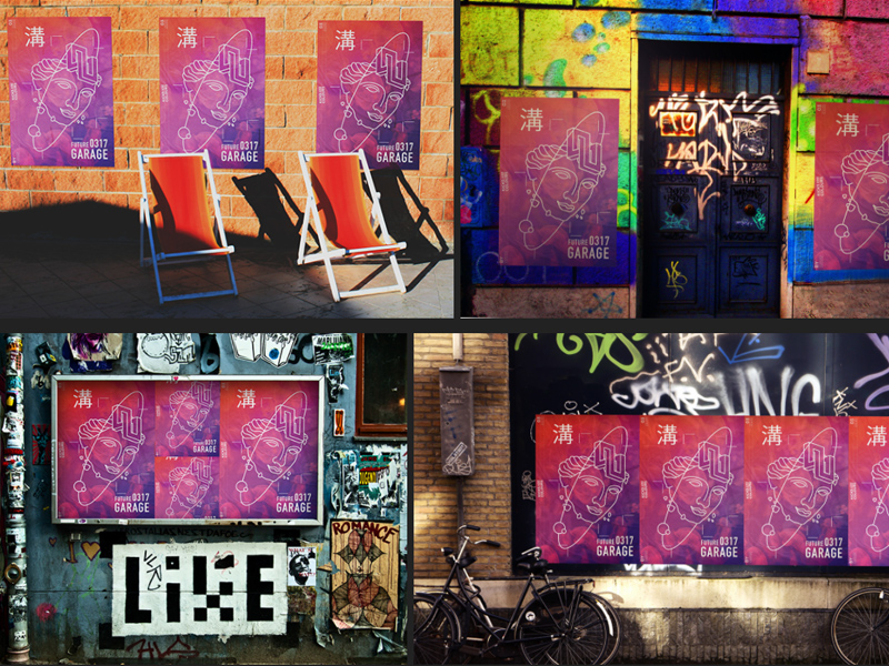 Free Urban Poster Mockups download