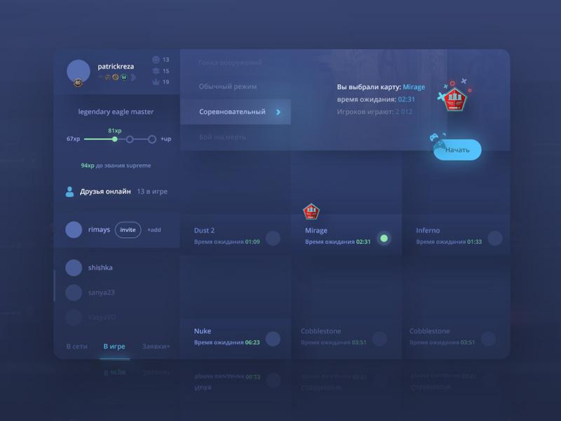 CS GO Interface