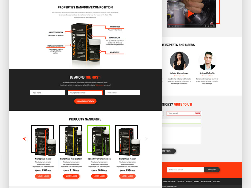 product landing page template freebie download photoshop resource psd repo. Black Bedroom Furniture Sets. Home Design Ideas