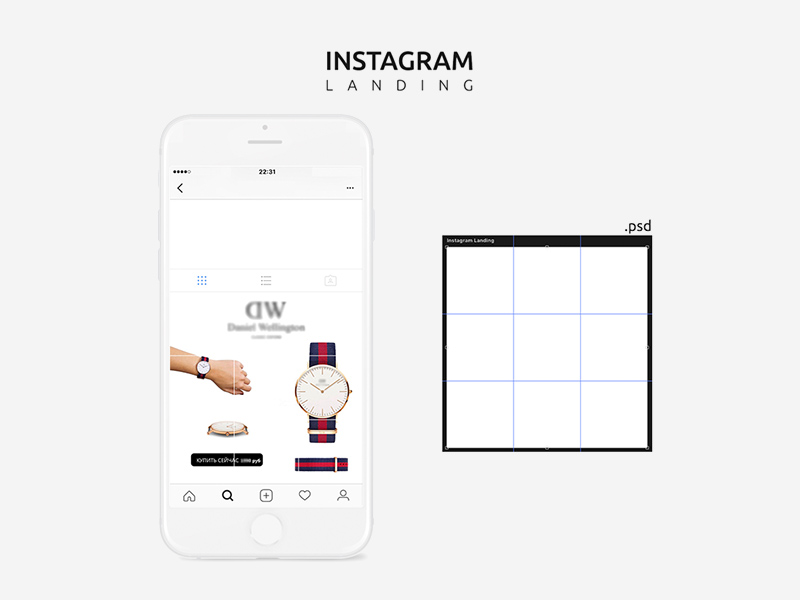 instagram mobile mockup template freebie download photoshop resource psd repo. Black Bedroom Furniture Sets. Home Design Ideas