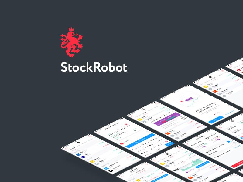 StockRobot App UI Kit